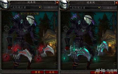 魔兽世界7.0盗贼神器外观截图4