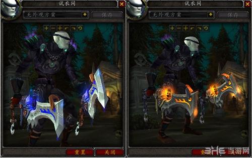魔兽世界7.0盗贼神器外观截图9