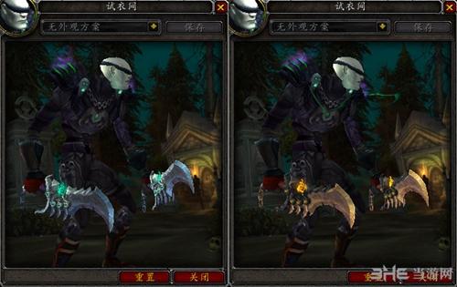 魔兽世界7.0盗贼神器外观截图12