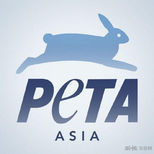 PETA亚洲logo