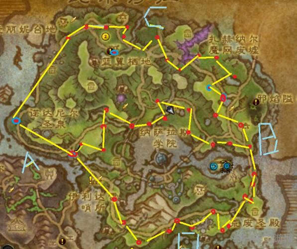 WOW魔兽世界阿苏纳循环采药截图1