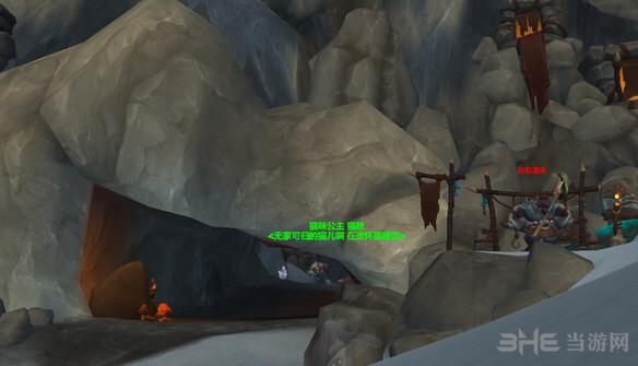 魔兽世界7.0珠宝选矿截图3