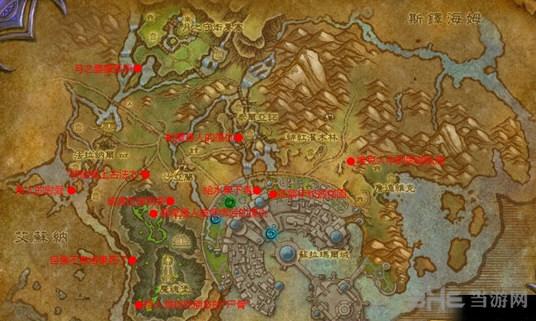 魔兽世界7.0资源整合苏拉玛任务点截图1