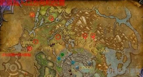 魔兽世界7.0资源整合苏拉玛任务点截图3
