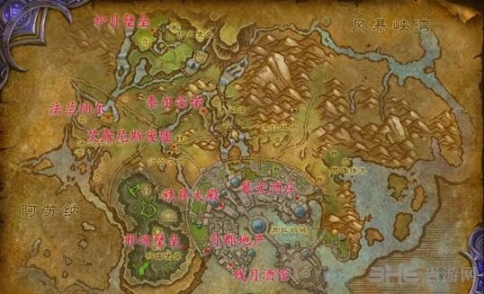 魔兽世界7.0资源整合苏拉玛任务点截图2