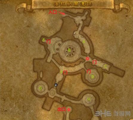 魔兽世界7.0资源整合苏拉玛任务点截图5