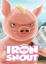铁鼻(Iron Snout)PC硬盘版