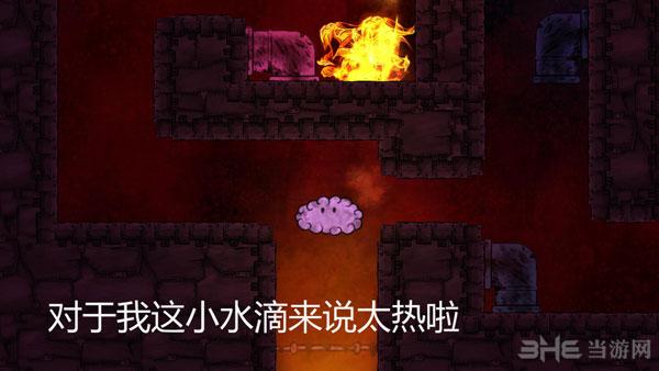 水滴历险记LMAO中文汉化补丁截图1