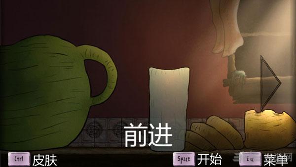 水滴历险记LMAO中文汉化补丁截图3