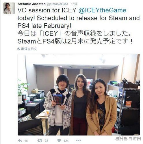 ICEY海外版配音1