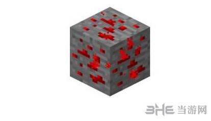 我的世界红石矿石截图1