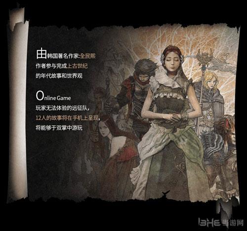 上古世纪起源画面截图3