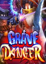 急难(Grave Danger)v1.0.1硬盘版