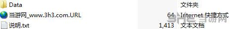 上古卷轴5:天际重制版七龙珠沙鲁暴力随从MOD截图4