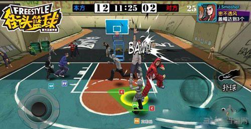 街头篮球手游街头1