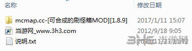 我的世界1.8.9可合成的刷怪箱MOD截图5