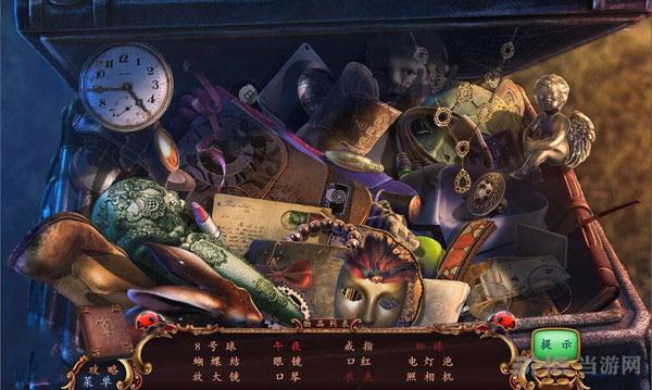 神秘视线14:破碎的时钟截图3