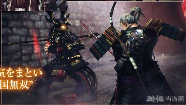 仁王游戏图片1