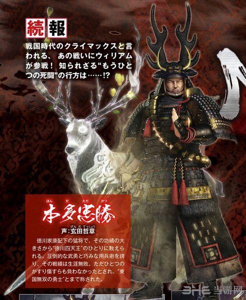 仁王游戏图片2