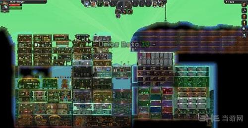 星界边境画面截图5