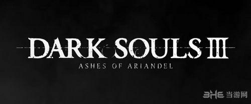 黑暗之魂3图片1