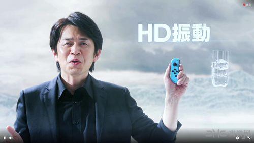 任天堂Switch配置4