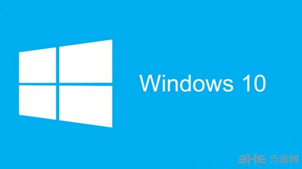 Windows10图片1