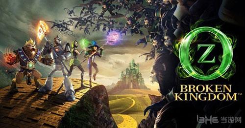 奥兹破碎的王国画面截图1
