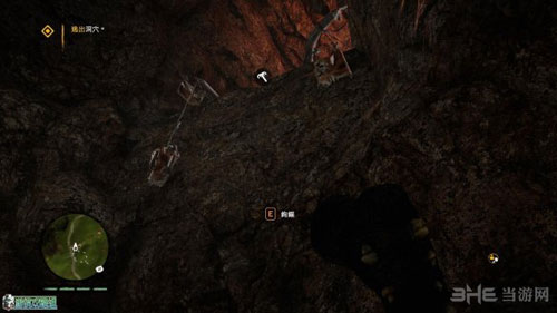 孤岛惊魂原始杀戮游戏截图5