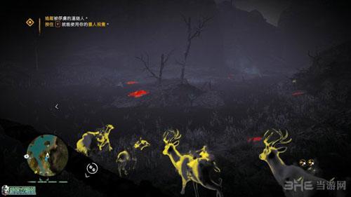 孤岛惊魂游戏截图3