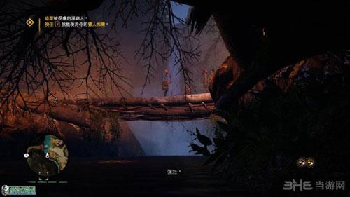 孤岛惊魂游戏截图4