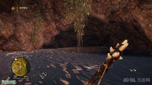 孤岛惊魂游戏截图9