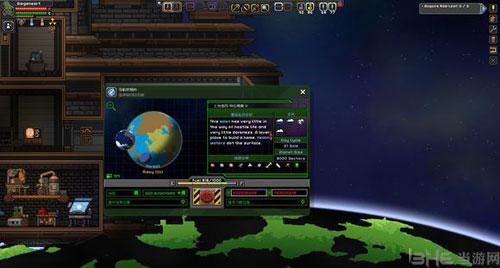 星界边境画面截图11