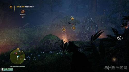 孤岛惊魂游戏截图2