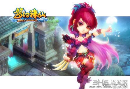梦幻诛仙手游黑龙任务截图1