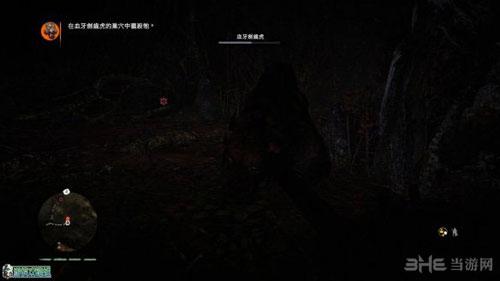 孤岛惊魂原始杀戮游戏截图8