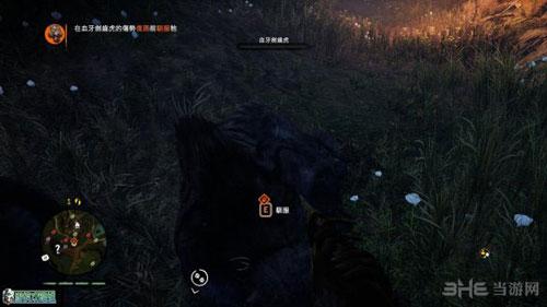 孤岛惊魂原始杀戮游戏截图9
