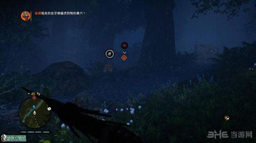 孤岛惊魂原始杀戮游戏截图7