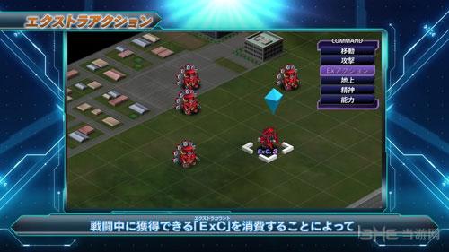 超级机器人大战V画面截图6