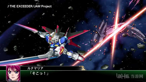 超级机器人大战V画面截图7