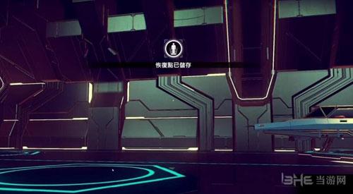 无人深空画面截图2
