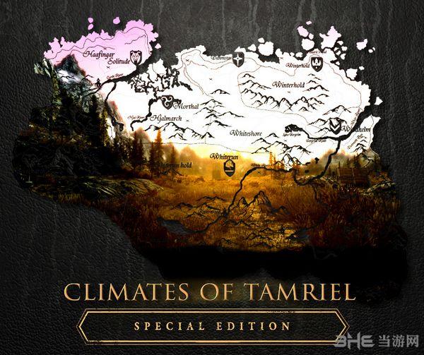 上古卷轴5天际重制版泰姆瑞尔大陆的天候MOD截图0