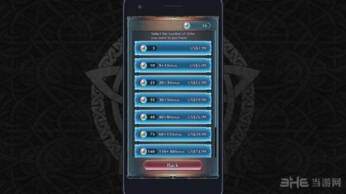 火焰纹章英雄游戏截图2