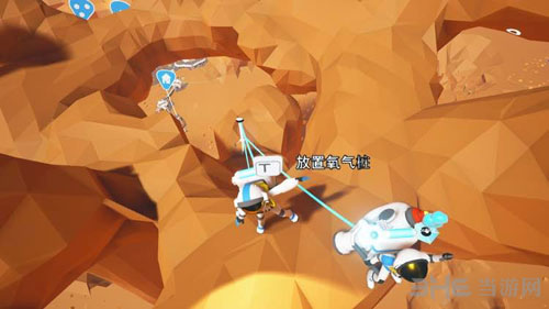 异星探险家截图1