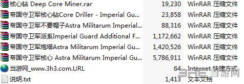环世界a16帝国守卫军MOD截图1