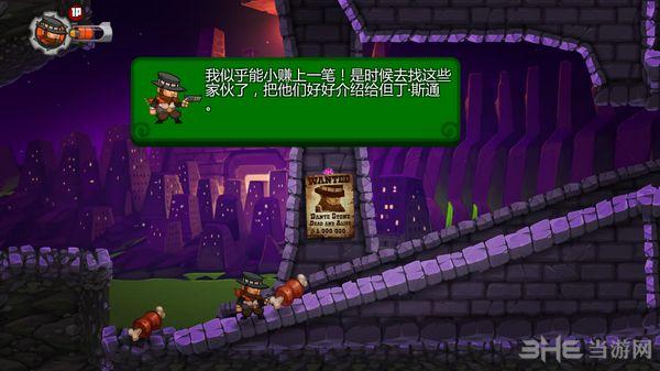 急难简体中文汉化补丁截图1