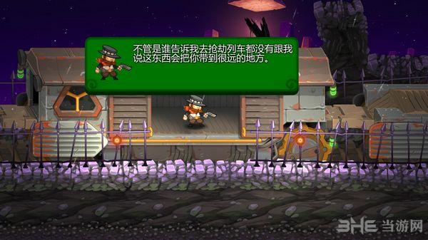 急难简体中文汉化补丁截图4