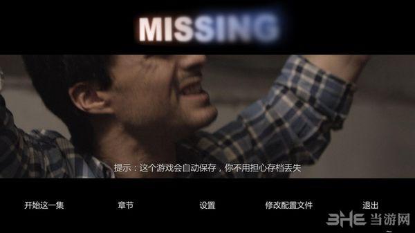 失踪:惊险游戏简体中文汉化补丁截图0