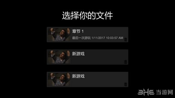 失踪:惊险游戏简体中文汉化补丁截图2