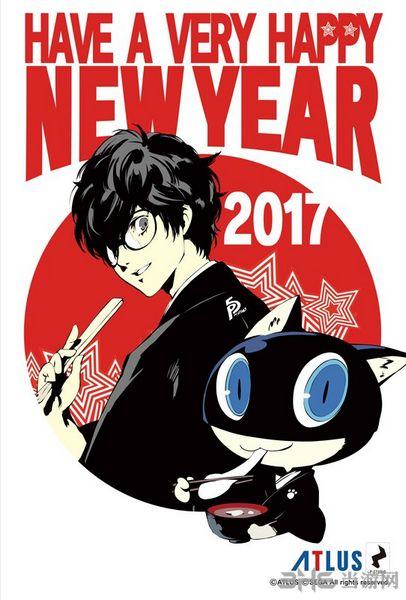 游戏厂商2017年新年贺图3